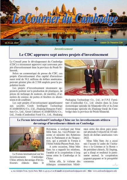 220-Courrier du Cambodge 16-31 oct. 19.jpg