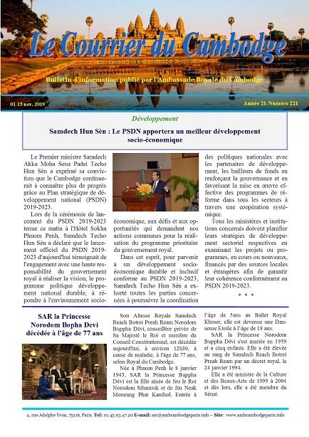 221-Courrier du Cambodge 01-15 nov. 19.jpg