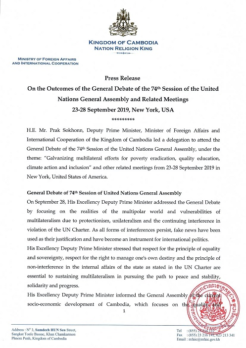 Cambodia Releases the Outcomes of the 74th Session of UNGA.jpg