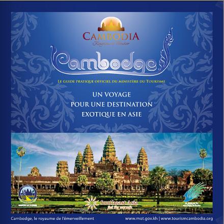 E-brochure.PNG